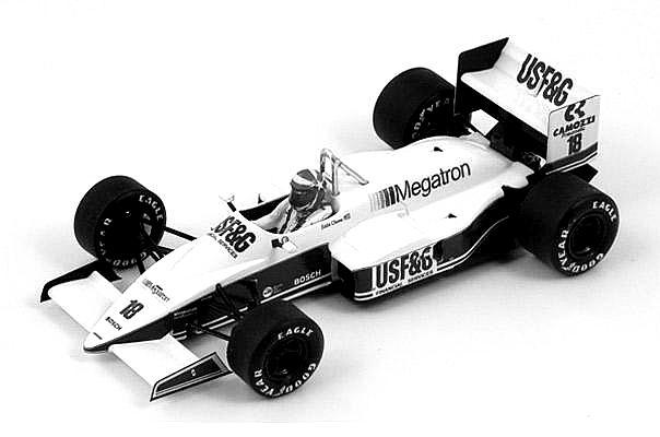 Arrows (1987) A10