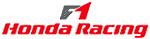 Honda (1993) RC100