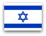 Pilotos Israel