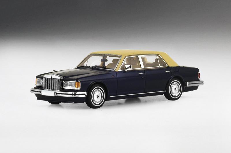 Rolls Royce Silver Spur II (Spirit) (1991) True Scale Models TSM124371 1/43