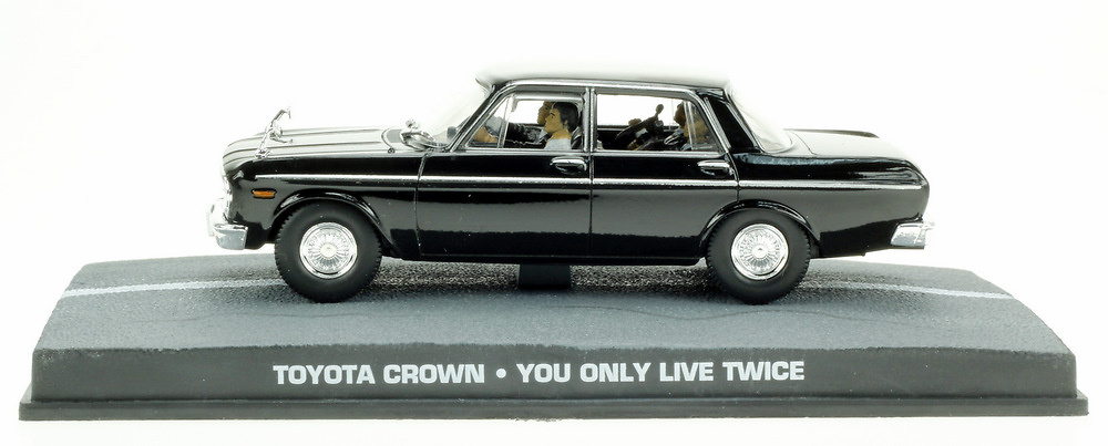 Toyota Crown (1962) James Bond