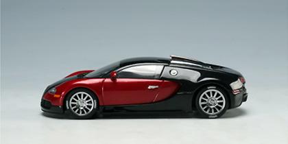 bugatti veyron 16 4 production car r autoart 50906 1 43. Black Bedroom Furniture Sets. Home Design Ideas