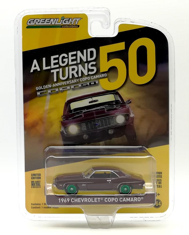 Chevrolet Camaro - COPO Turns 50 (1969) Greenlight 27980A 1/64