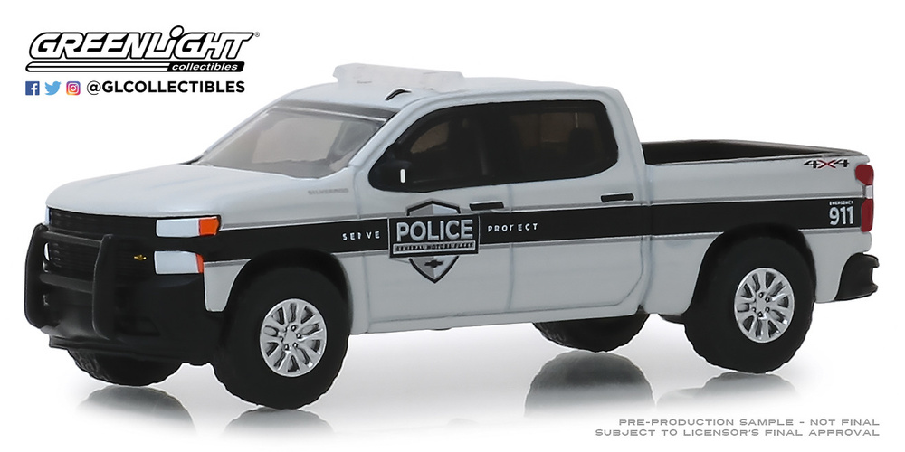 Chevrolet Silverado SSV