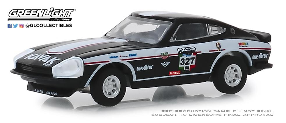 Datsun 260Z nº 327 (1974) Greenlight 13240E 1/64