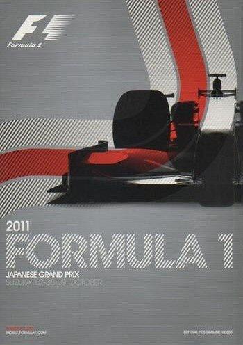 Poster del GP. F1 de Japón de 2011