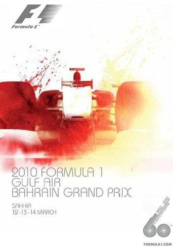 Poster del GP. F1 de Bahrein de 2010