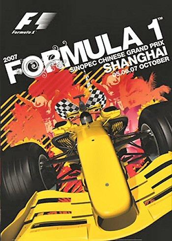 Poster del GP. F1 de China de 2007