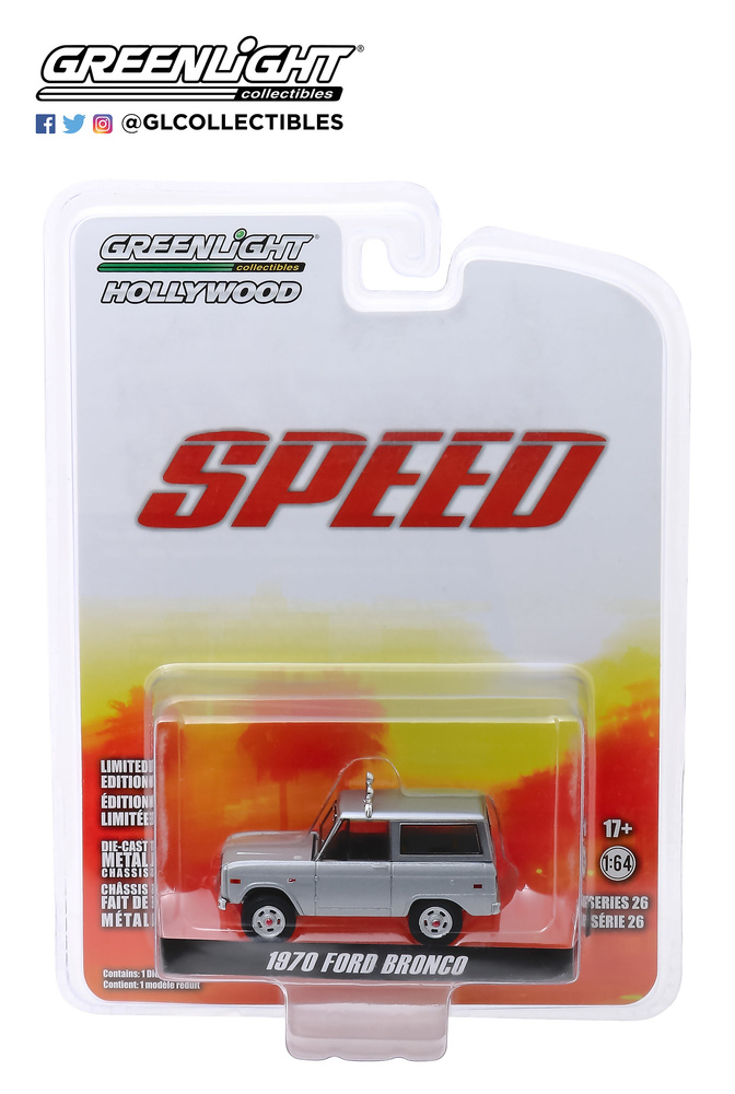 Ford Bronco (1970) pelicula Speed (1994) - Jack Traven's Greenlight 44860E 1/64