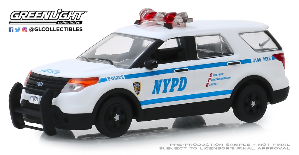 Ford Explorer Policía interceptora de