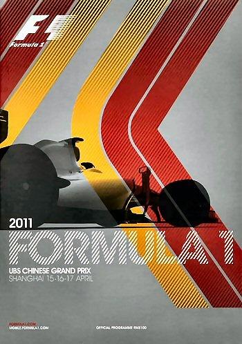 Poster GP. F1 China 2011