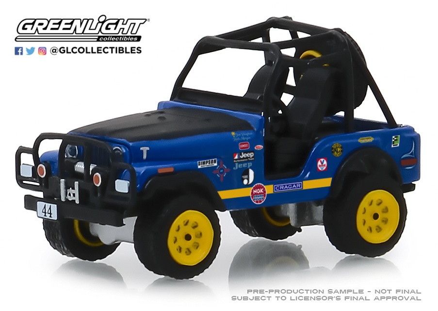 Jeep CJ-5 nº 44