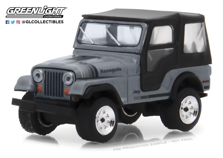 Jeep CJ5 Edición Aniversario (1979) Greenlight 27940C 1/64