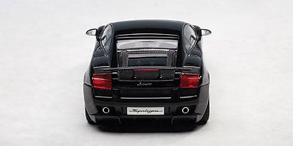 Lamborghini Gallardo Superleggera (2007) Autoart 54612 1/43