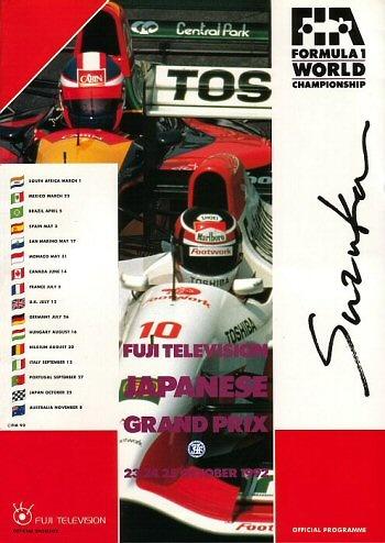 Poster del GP. F1 de Japón de 1992