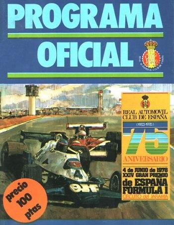 Poster GP. F1 España 1978