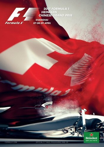 Poster GP. F1 China 2017