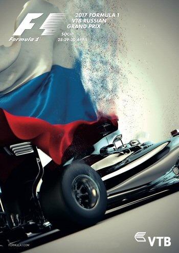 Poster del GP. F1 de Rusia de 2017