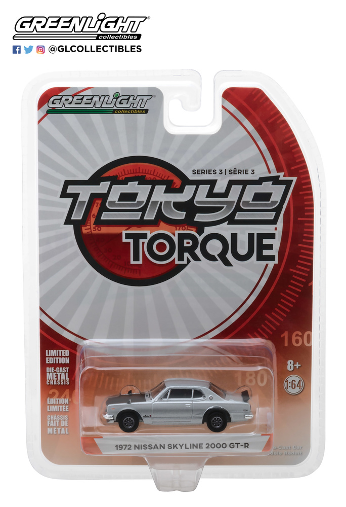 Nissan Skyline 2000 GT-R (1971) 47010C Greenlight 1/64