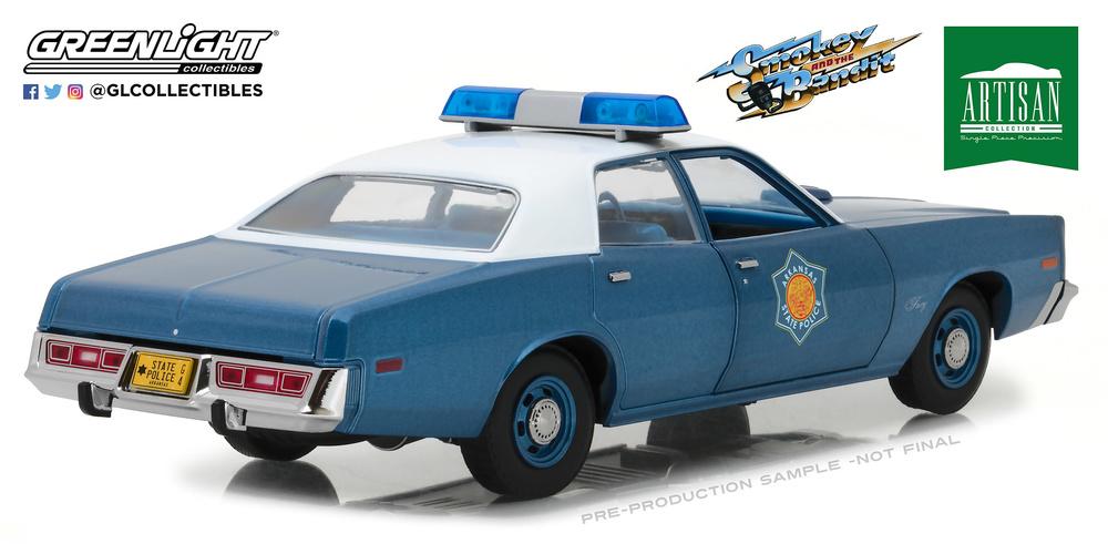 Plymouth Fury Policía de Arkansas
