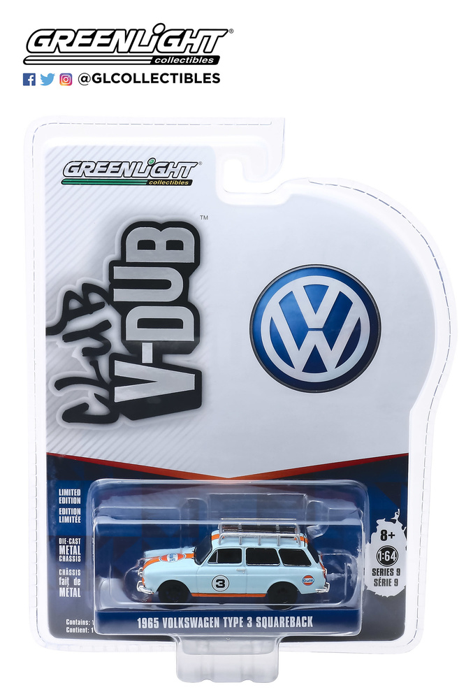 Volkswagen Type 3 Squareback