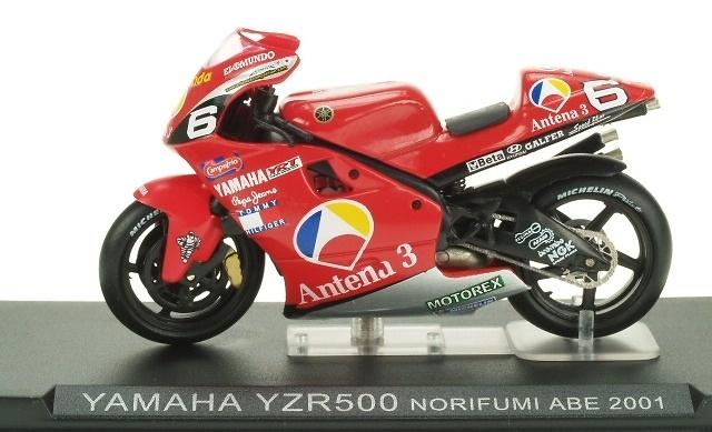 Yamaha YZR500 nº 6 Norifumi Abe (2001) Altaya 703035 1/24