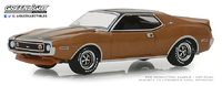 AMC Javelin AMX (1972) Greenlight 1/64