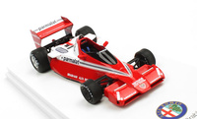 "Brabham BT46 ""GP. Sudáfrica"" nº 1 Niki Lauda (1978) True Scale 1:43"