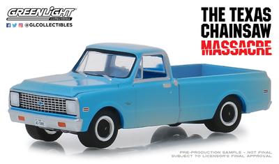 Chevrolet C-10 de 1971 The Texas Chain Saw Massacre (1974) Greenlight 1/64