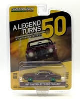 Chevrolet Camaro - COPO Turns 50 (1969) Greenlight 1/64