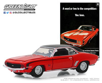 "Chevrolet Camaro SS ""A Word Or Two To The Competition: You Lose."" (1969) Greenlight 1/64"