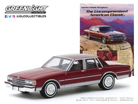 Chevrolet Caprice Brougham (1986) Greenlight 1/64