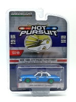 Chevrolet Caprice Policia de Nueva York (1990) Green Machine 1/64