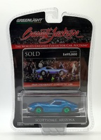 Chevrolet Corvette L88 - Lote 1418 (1968) Greenlight 1/64