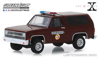 "Chevrolet K-5 ""Expediente X"" (1980) Greenlight 1/64"