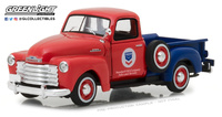 Chevy 3100 Pickup Standard Oil (1948)  Greenlight 1/64