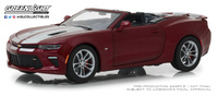 Chevy Camaro Convertible (2017) Greenlight 1/24