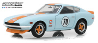"Datsun 240Z ""Gulf Oil"" (1970) Greenlight 1/24"