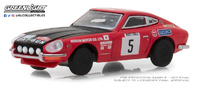 "Datsun 240Z nº 5 Rally Montecarlo ""Nissan Motor CO.LTD."" (1972) Greenlight 1/64"