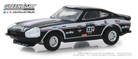 Datsun 260Z nº 327 (1974) Greenlight 1/64
