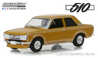 Datsun 510 (1968) Greenlight  1/64