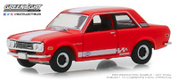 Datsun 510 Custom (1970) Greenlight 1/64