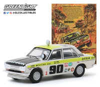 "Datsun 510 Sedán nº 90 (1969) México 1000 ""Datsun Rallys To The Cause"" Greenlight 1/64"