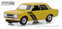 Datsun 510 Trans-am Decor Package (1972) Greenlight 1/64