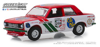 Datsun 510 nº 298 (1972) Greenlight 1/64