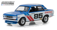 Datsun 510 nº 85 BRE Bobby Allison (1972) Greenlight 1/64