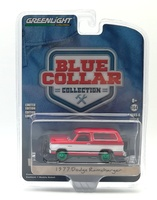 "Dodge Ramcharger ""Quitanieve"" (1977) Green Machine 1/64"