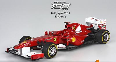 """Ferrari 150º Italia """"GP Japón"""" nº 5 Fernando Alonso (2011) BBR 1/43"""