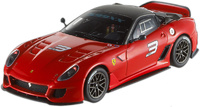 Ferrari 599XX (2009) Hot Wheels 1/43