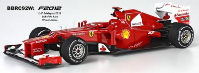 "Ferrari F2012 ""GP Malasia"" nº 5 Fernando Alonso (2012) BBR 1/43"